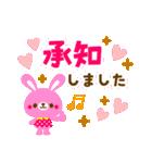 POPアニマルズ【シンプル敬語】(個別スタンプ:13)