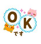 POPアニマルズ【シンプル敬語】(個別スタンプ:14)