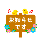 POPアニマルズ【シンプル敬語】(個別スタンプ:15)