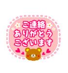 POPアニマルズ【シンプル敬語】(個別スタンプ:16)