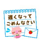POPアニマルズ【シンプル敬語】(個別スタンプ:17)