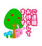 POPアニマルズ【シンプル敬語】(個別スタンプ:18)