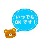 POPアニマルズ【シンプル敬語】(個別スタンプ:19)