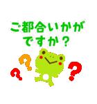 POPアニマルズ【シンプル敬語】(個別スタンプ:20)