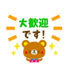 POPアニマルズ【シンプル敬語】(個別スタンプ:21)