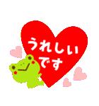 POPアニマルズ【シンプル敬語】(個別スタンプ:22)