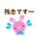 POPアニマルズ【シンプル敬語】(個別スタンプ:23)