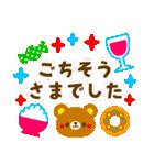 POPアニマルズ【シンプル敬語】(個別スタンプ:26)
