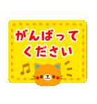 POPアニマルズ【シンプル敬語】(個別スタンプ:27)