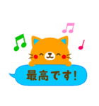 POPアニマルズ【シンプル敬語】(個別スタンプ:30)