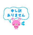 POPアニマルズ【シンプル敬語】(個別スタンプ:35)