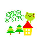 POPアニマルズ【シンプル敬語】(個別スタンプ:36)