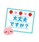 POPアニマルズ【シンプル敬語】(個別スタンプ:37)