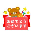 POPアニマルズ【シンプル敬語】(個別スタンプ:39)