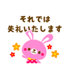 POPアニマルズ【シンプル敬語】(個別スタンプ:40)