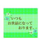 花で敬語。coosanのスタンプ(個別スタンプ:2)