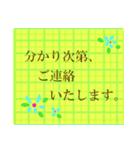 花で敬語。coosanのスタンプ(個別スタンプ:10)