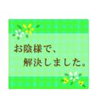 花で敬語。coosanのスタンプ(個別スタンプ:11)