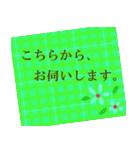 花で敬語。coosanのスタンプ(個別スタンプ:14)