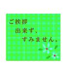 花で敬語。coosanのスタンプ(個別スタンプ:18)
