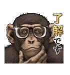 ちんぱん人2(個別スタンプ:02)