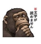 ちんぱん人2(個別スタンプ:34)
