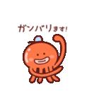 タコくらげ 敬語(個別スタンプ:01)