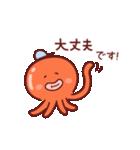 タコくらげ 敬語(個別スタンプ:02)