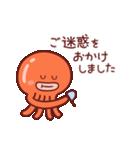 タコくらげ 敬語(個別スタンプ:03)