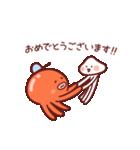 タコくらげ 敬語(個別スタンプ:04)