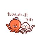 タコくらげ 敬語(個別スタンプ:05)