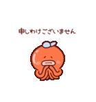 タコくらげ 敬語(個別スタンプ:07)
