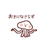 タコくらげ 敬語(個別スタンプ:08)
