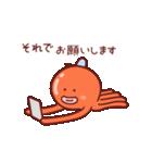 タコくらげ 敬語(個別スタンプ:10)