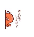 タコくらげ 敬語(個別スタンプ:14)