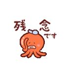 タコくらげ 敬語(個別スタンプ:15)