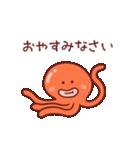 タコくらげ 敬語(個別スタンプ:24)