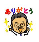 笑顔の中高年サラリーマン1(個別スタンプ:01)