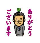笑顔の中高年サラリーマン1(個別スタンプ:03)