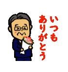 笑顔の中高年サラリーマン1(個別スタンプ:04)