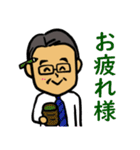 笑顔の中高年サラリーマン1(個別スタンプ:5)
