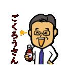 笑顔の中高年サラリーマン1(個別スタンプ:07)