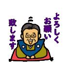笑顔の中高年サラリーマン1(個別スタンプ:14)