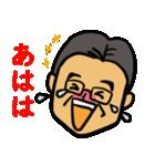 笑顔の中高年サラリーマン1(個別スタンプ:16)