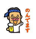 笑顔の中高年サラリーマン1(個別スタンプ:26)