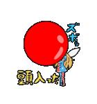 東方Project 東方風船劇 stage 2(個別スタンプ:06)