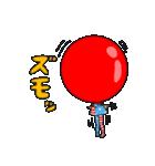 東方Project 東方風船劇 stage 2(個別スタンプ:07)