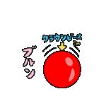 東方Project 東方風船劇 stage 2(個別スタンプ:09)