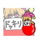 東方Project 東方風船劇 stage 2(個別スタンプ:26)