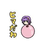東方Project 東方風船劇 stage 5(個別スタンプ:09)